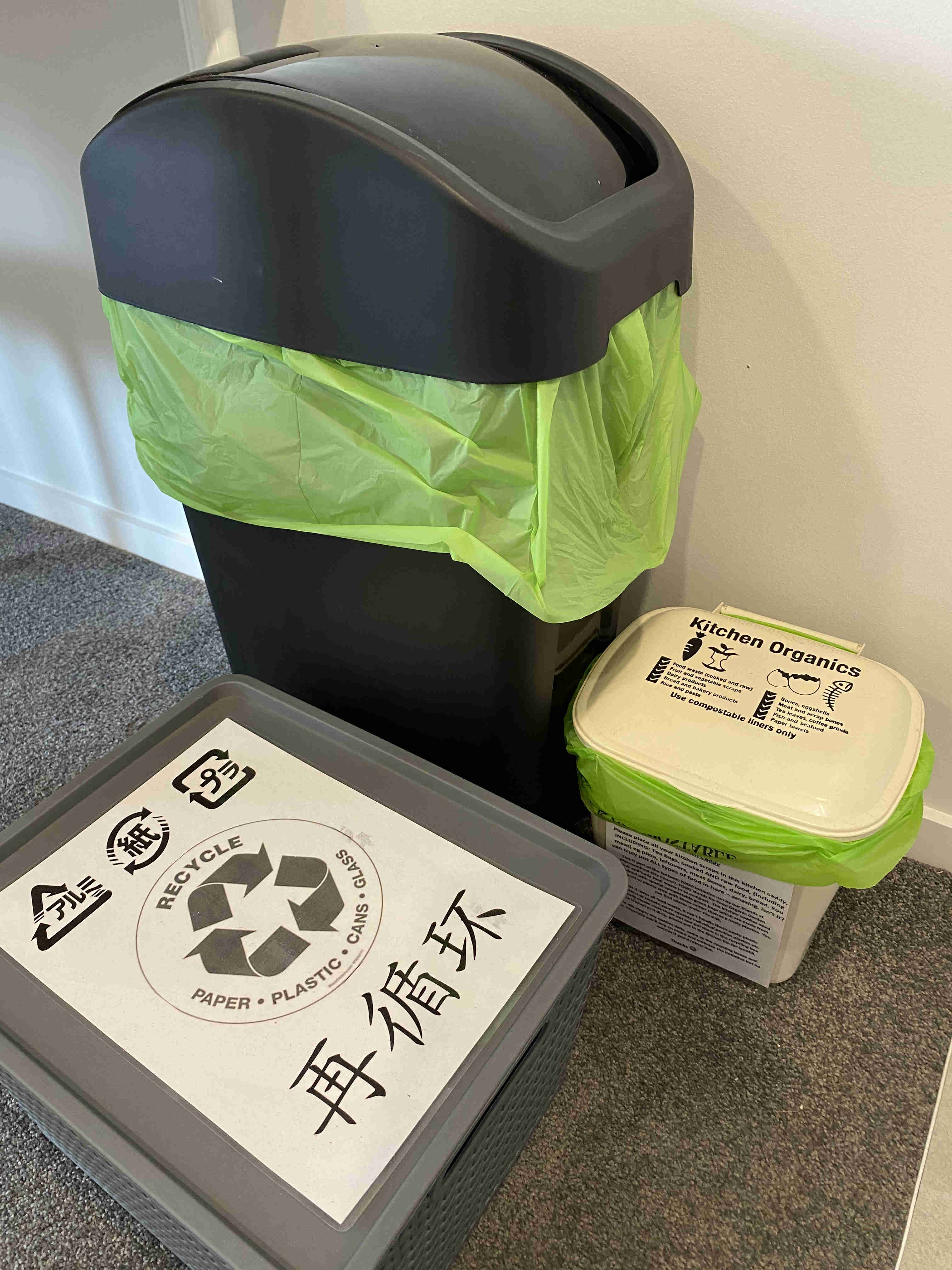 General, recycle and food waste bins with eco-friendly compostable bin liners